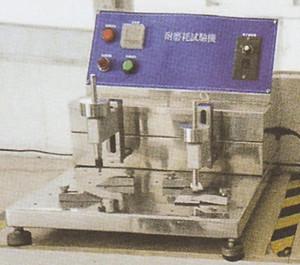 耐磨耗试验机
